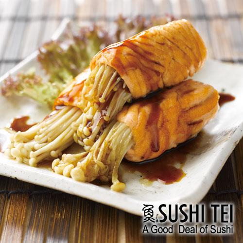 Sushi Tei A Good Deal Of Sushi